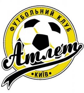 Логотип-АТЛЕТ-271x300