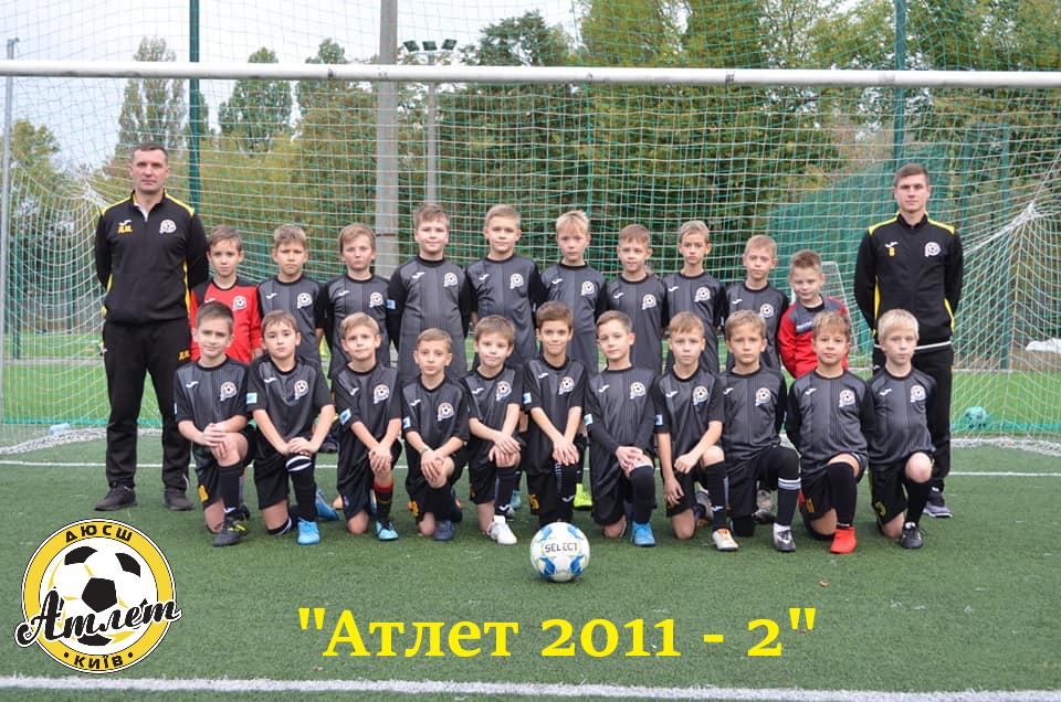 Атлет 2011-2 з лого.jpg