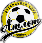 ФК АТЛЕТ КИЇВ