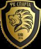 ФК-СПАРТА