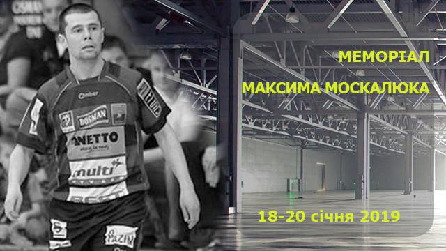 москалюк проект222