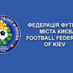 footballkiev