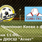 1280x720-3045438-footbвфall_pitch_sport