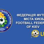 footballkievu-21