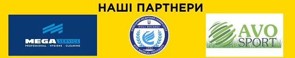 атлет_спонсори