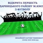 ВПДР 2021-2022 1